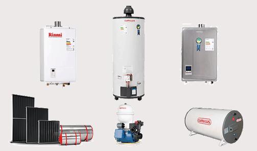 ws-gas-aquecedores